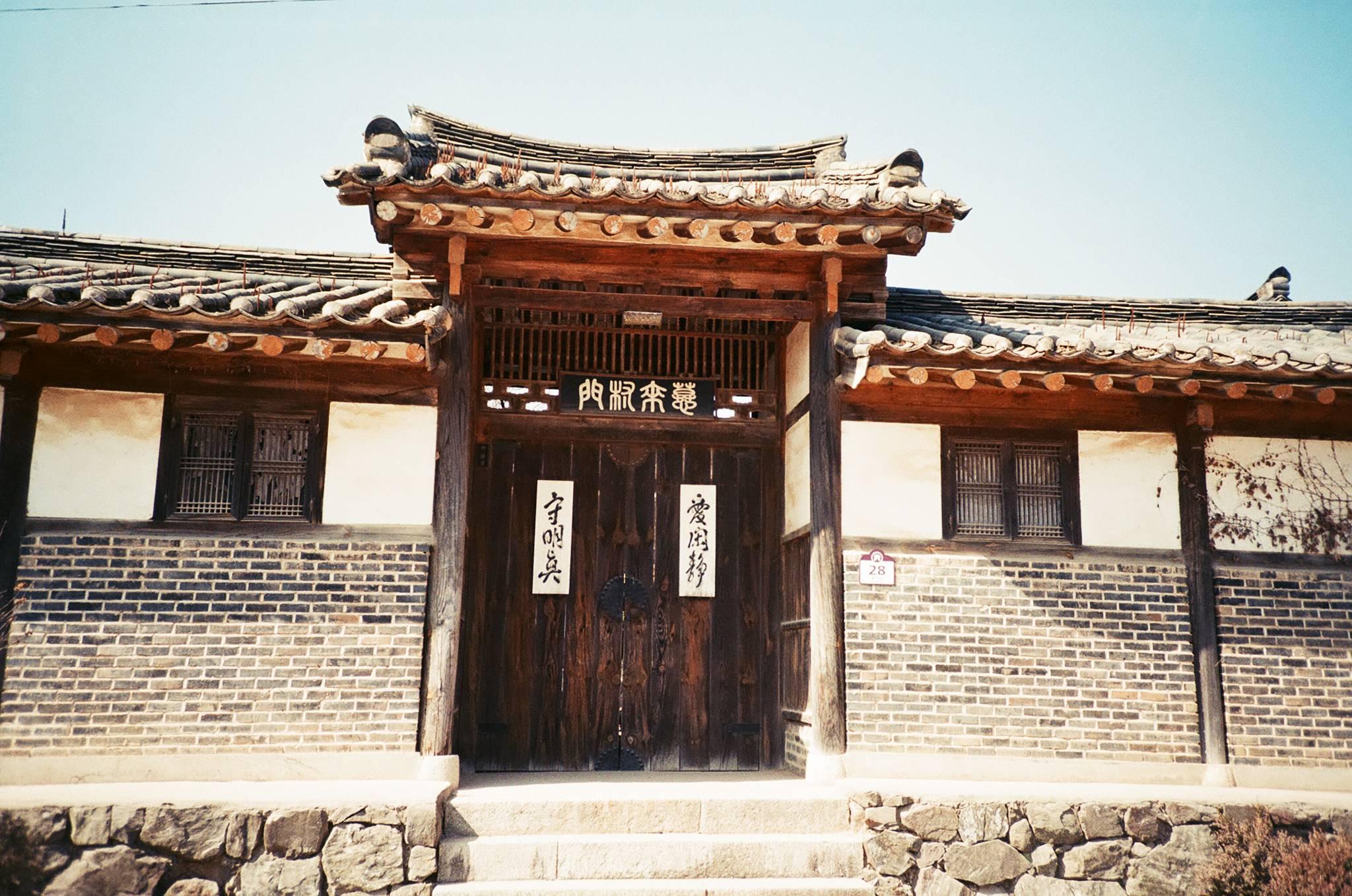 O melhor da Coreia do Sul - Andong
